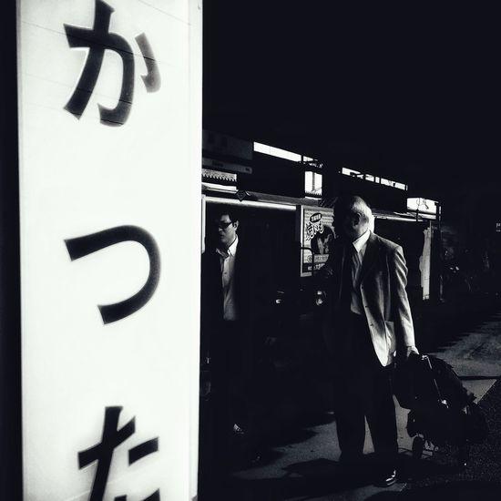 Katsuta Blackandwhite Streetphotography Streetphoto_bw