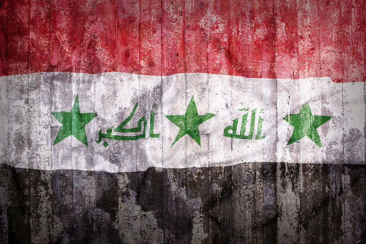 Background Close-up Day Flag Iraq National Flag No People Outdoors Sign Symbol
