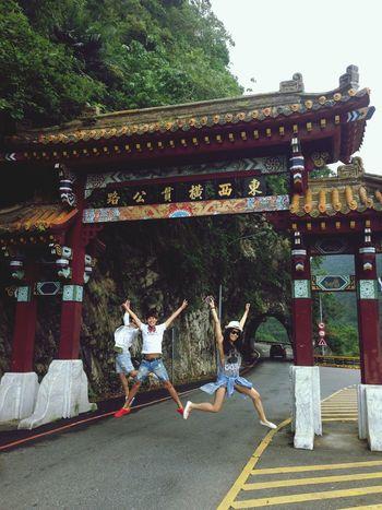 Hualien Jump Jump High Funny Stuff