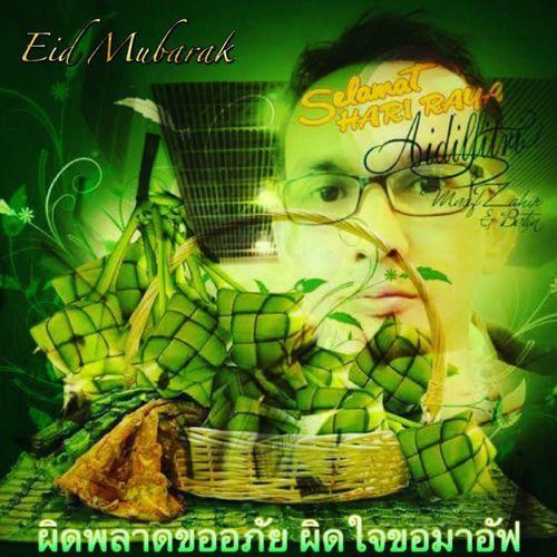 Happy Eid❤️ Eid_perfection Location Dreams Taking Photos Narathiwas Thailand