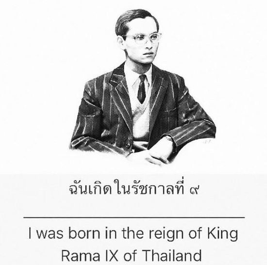 I am very proud to be Thai and born in his reign. My Beloved King King Phumipol Capture From FB credit from FB
