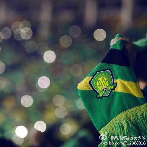 国安是冠军! Guoan First Eyeem Photo