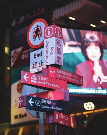 Causeway Bay HongKong Communication Text Red Close-up Road Sign Information Sign Signboard Directional Sign Arrow Symbol Street Name Sign One Way Pedestrian Sign Information EyeEmNewHere