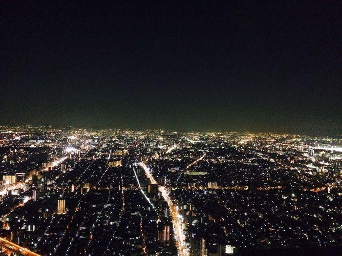 OSAKA Night View Beautiful With Daring Cool Amazing Pic Aomi