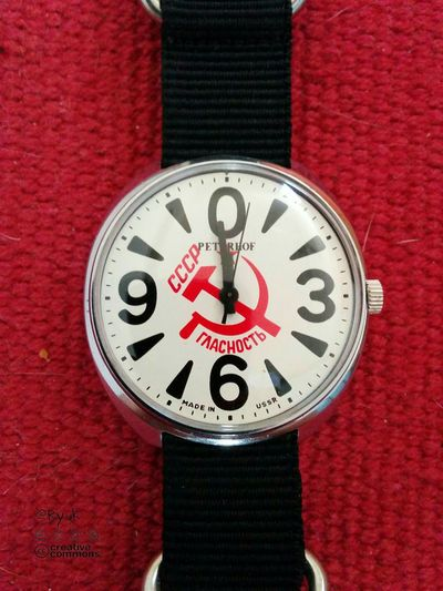 Streamzoofamily TheVille Old Watch Watch Raketa Paketa Big Zero Wristwatch