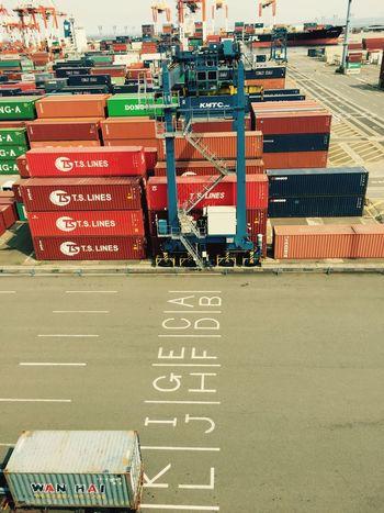 Cargo Container Port