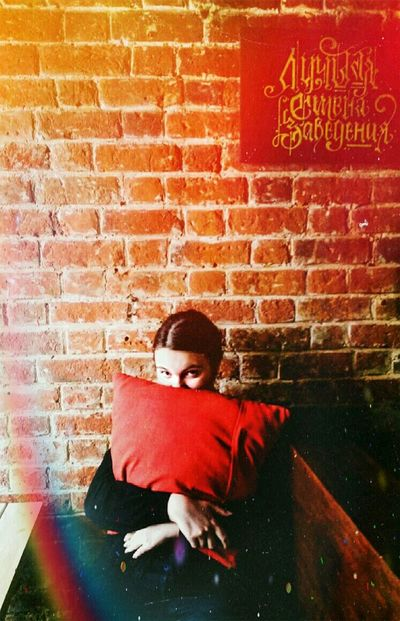 Brick Wall People Red One Person Looking Down Adult Outdoors One Girl Only Day Inspiration Рязань Food♡ Omnomnon Pillow For Silence Ryazan Good Day! Nice Day