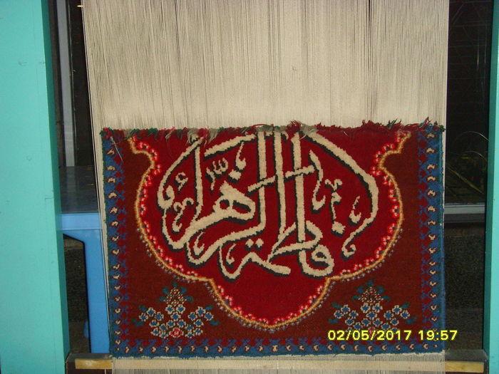 A Carpet On Its Device,at Shahid Beheshti Metro Station In Tehran