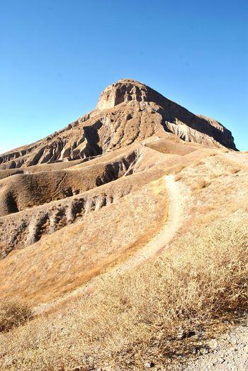Cerro Baúl -