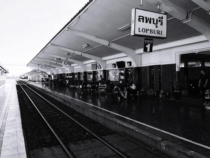 Lopburi station