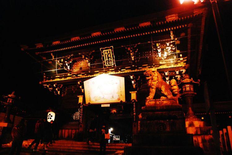 Kyoto,japan 八幡宮 Traveling Night