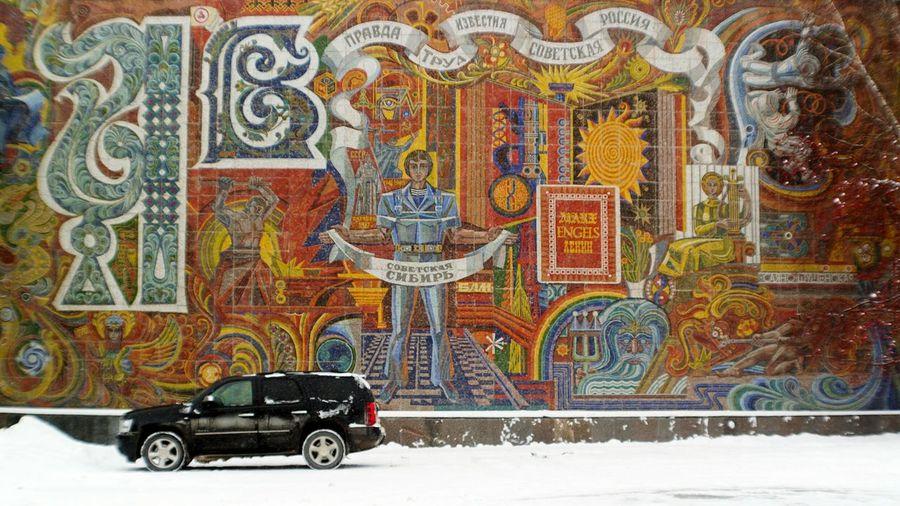 """У издательства """"Советская Сибирь"""". Street Streetphotography Snow ❄ Novosibirsk Russia"""