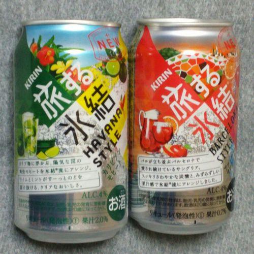 氷結 お酒 Liqu モヒート サングリア Mojito! Mojito♡ Sangria! 甘いけど(*´ω`*)美味しい
