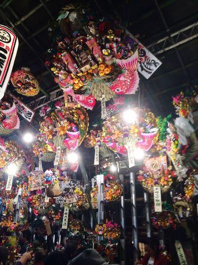Yokohama 酉の市 祭 まつり Festival