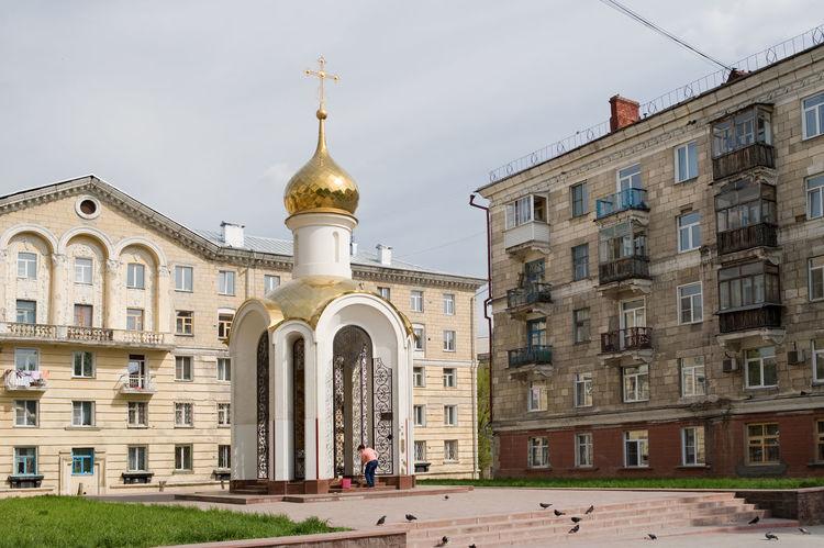 View on the orthodox chapel in Sibiryakov-Gvardeytsev Street in Novosibirsk Architecture Chapel City Cityscape Day Novosibirsk Novosibirsk City Orthodox Sibiryakov-Gvardeytsev Summer Travel Destinations