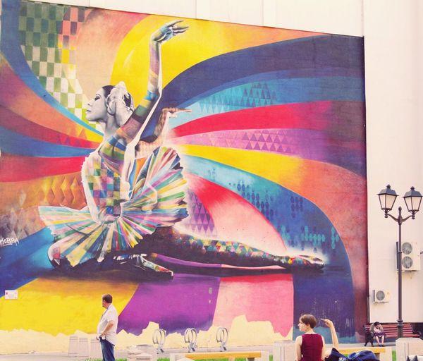 "Graffiti ""Maya Plisetskaya"" in Moscow. Street Art арт  уличное искусство Street Art Streetart Moscow Moscowstreet Graffity Art Graffiti Art Graffiti & Streetart Москва"