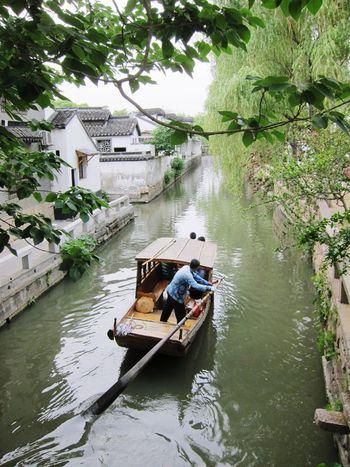 Suzhou, China China Trasportation Travel On The Way Boat Miles Away Chinese Venice
