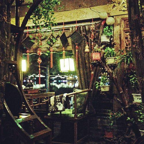 Tirai bambu. Teahouse Houhailake Beijing China