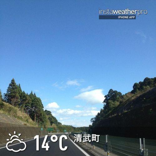 さすが南国\(^o^)/いい天気\(^o^)/Weather Sky Instaweather Instaweatherpro Outdoors Nature 清武町 Kiyotake -cho Japan Day Autumn Skypainters Miyazaki Prefecture