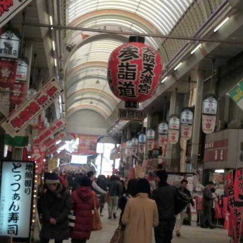大阪天満宮 OSAKA Japan Japanese Culture Hello World Enjoy Life Temple Tyouchin Exciting Downtown Shopping