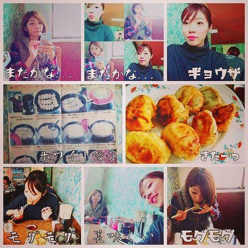 ホワイト餃子 広島以来のホワイト餃子~(*´-`) 美味しかった... 広島のホワイト餃子にも行きたくなった♪ やっぱり大人気でお客さんの待ちも多くて~♪ ご馳走さまでした。 ちょうどいい観光処の数でゆっくりのんびりできた。 姉妹旅行 武雄温泉 餃子会館 ホワイト餃子 美味しい 懐かしい お腹いっぱい 楽しい時間はあーっという間 楽しい 39 三連休いいわぁ