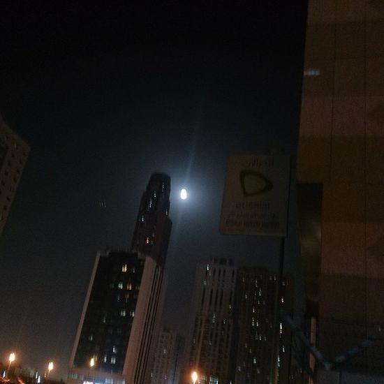 Full moon Full Moon Shj