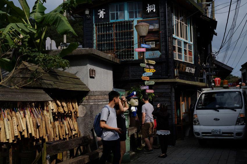 FUJIFILM X-T2 Jingtong, Taiwan TOWNSCAPE Taiwan Travel Fujifilm Fujifilm_xseries Travel Destinations X-t2 台湾 台湾旅行 平溪線 臺灣 菁桐 菁桐車站