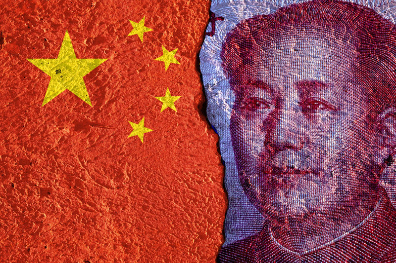 Closeup of Mao Tse tung of China Yuan banknote and China flag on white background.Yuan is main exchange money in the world.-Image. Account ASIA Bank Banking Banknote Bill Business Buy Cash Celebration China Chinese Coin Commerce Cost Credit Crisis Currency Debt Deflation Earn Economy Exchange Finance Financial Inflation  Investment Loan  Market Metal Money Note Payment Profit Red Rich Rmb Salary Saving Stock Success Symbol Tax Trade Transaction Value Vat Wealth YUAN