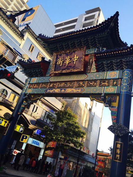 Chinatown 中華街 Yokohama