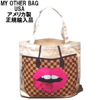 セレクトショップレトワールボーテ Facebookページ キスの日 海外発送 Internationalshipping マイアザーバッグ Myotherbag レトワールボーテ トートバッグ キスマーク柄 Kiss キスマーク くちづけ Bag Paper Bag Shopping Bag Boutique