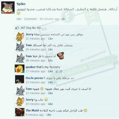 Comments Tom&Jerry Crazy Animals  Check This Out