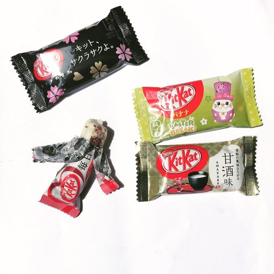 Kit Kat made in Japan Snack By ITag