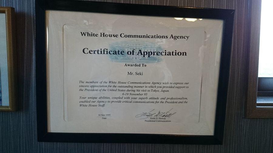 ホワイトハウスからもらった USA Whitehorse Awards 感謝状 president