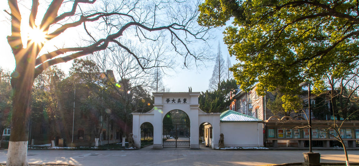 Soochow University Tree Arch Travel Destinations History Architecture Business Finance And Industry Façade Built Structure No People Vacations Winter City Building Exterior Outdoors Day