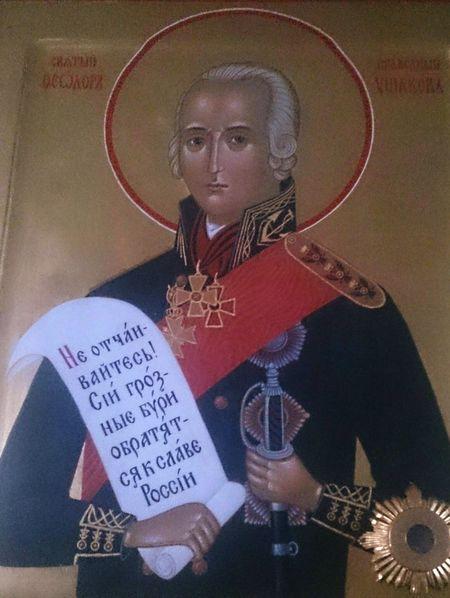 Иконический адмирал Ушаков. В рыбинском соборе. арт  икона портрет Art Icon Portrait One Person