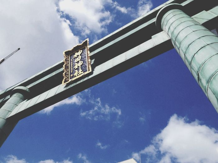 Low Angle View Of Torii Gate At Kanda Shrine Against Sky