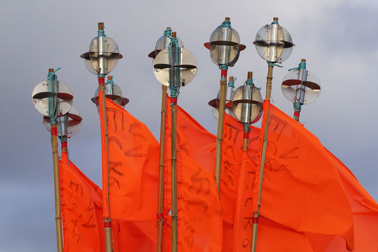 Flags for