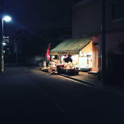 八百屋さん 中野 Nakano
