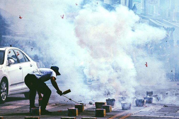 北港 Smoke -