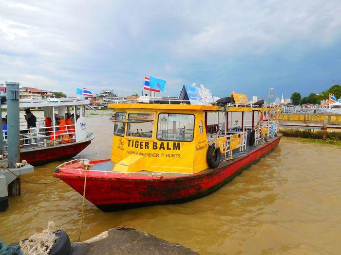 Tiger balm Bangkok Thailand. Siteseeing Tigerbalm Chaopraya River Thailand Transportation Nautical Vessel Moored Mode Of Transport Sky Cloud - Sky Boat Yellow