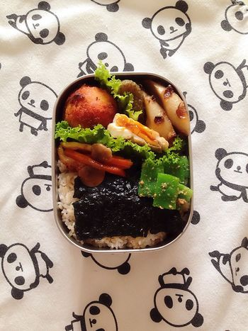 Food Bento Lunch Lunch Box