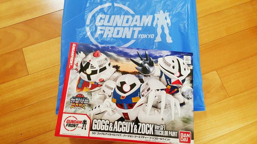 Gundam Front Tokyo 에서 업어온 해산물 3종세트. 한국가격 44,000원. 이건 15xx엔. ... 허허허 완전 득템🎵 조크 앗가이 고그