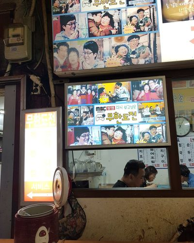 Another cutlass shop with pics of the guy from Running Man outside, as a form of endorsement Cutlass Hairtail Food Alley Namdemun Market 1414 Tripwithson2017 Tripwithsonmay2017 Seoul South Korea
