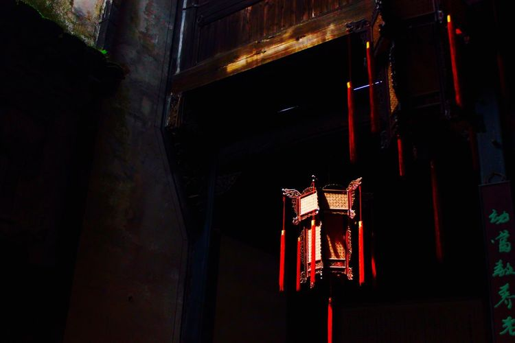 Lantern Red Lanterns Chinese Culture Chinese Architecture Chinese Village Chinese Style Ancient Architecture Culture