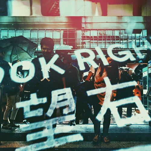 Double Exposure Hong Kong Communication Day Full Length Lifestyles Men One Person Outdoors People Real People Standing Streetphotography Text Young Adult Youth Culture