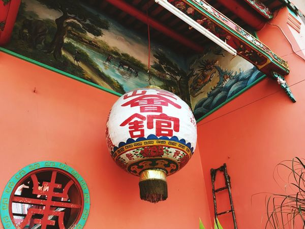 Temple Text Low Angle View Hanging Built Structure Communication Architecture No People Lantern