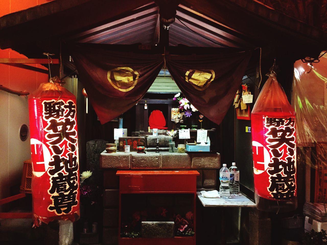red, night, no people, outdoors, hanging, lantern, illuminated