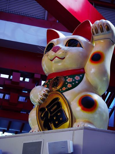 Low Angle View Multi Colored No People Close-up Collection Cat Japan Manekineko Maneki-neko Osu Shopping Arcade Nagoya Aichi Red ASIA