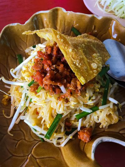 ผัดไทยไข่ปู Food Vegetable Patthai