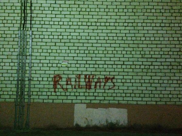 мойгород Mycity Walls